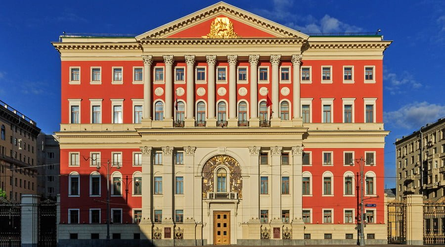 Moscow's Mayor Office